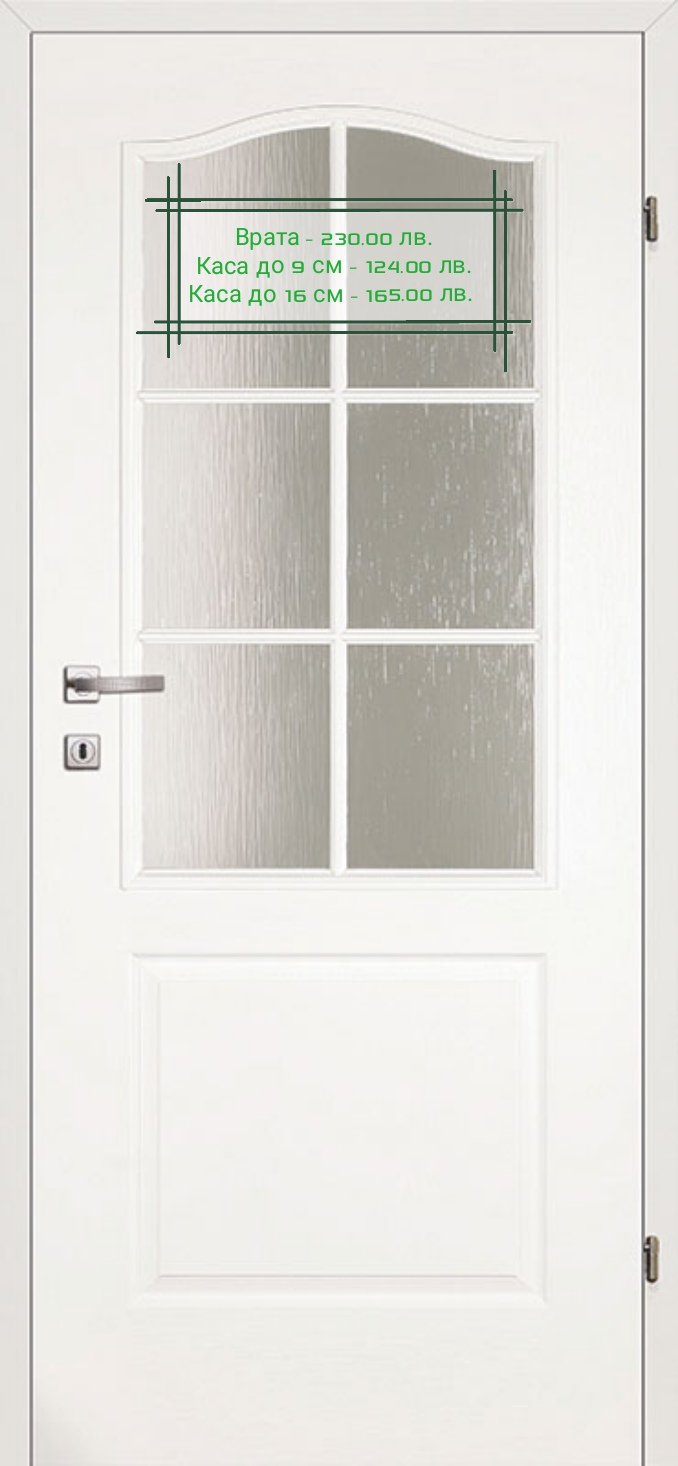 Врата Classen Класик м.2 Бял UV лак  - 230.00 лв.