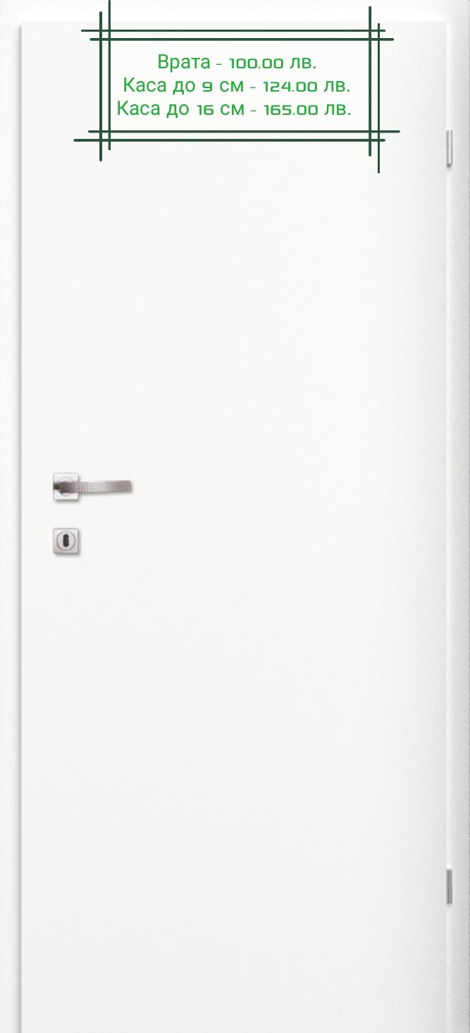 Врата Classen Сенчъри м.1 Бялo Primo фолио  -  100.00 лв.