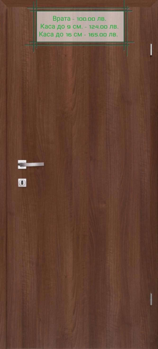 Врата Classen Сенчъри м.1 Орех Primo фолио  - 100.00 лв.
