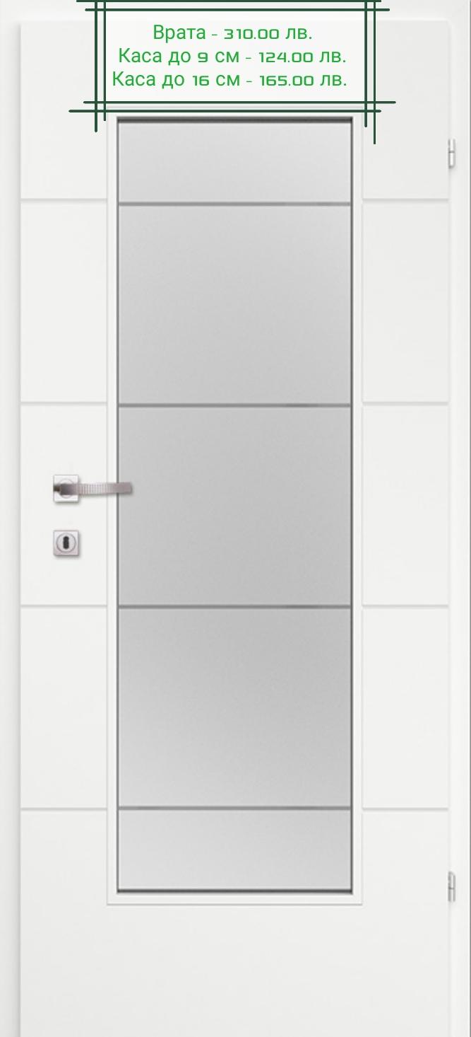 Врата Classen Линеа м.2.1 Бял УВ лак - 300.00 лв.